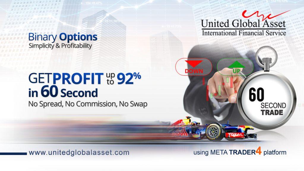 United Global Asset